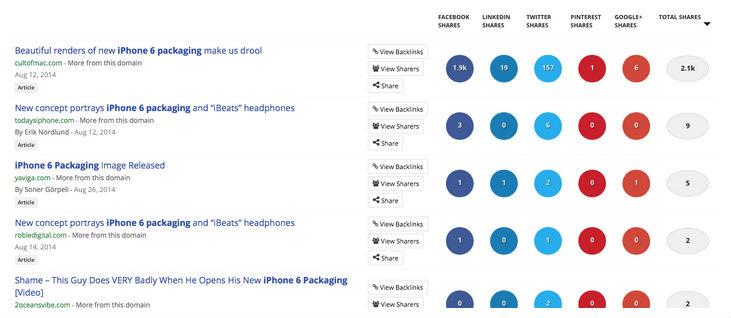 iphone-packaging