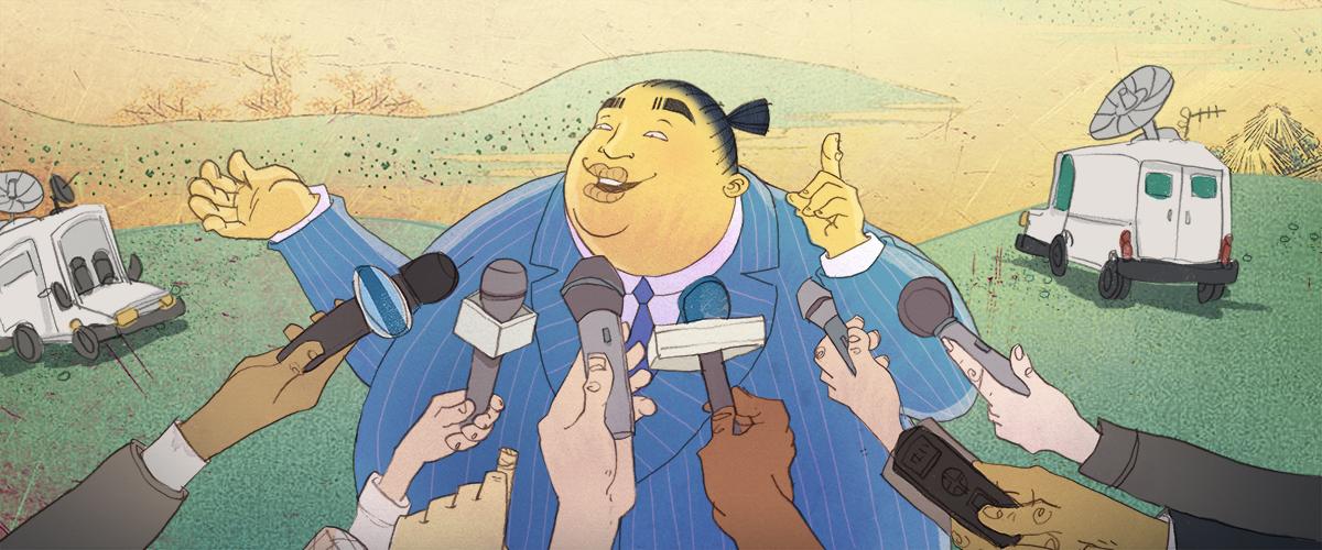 Media Pitch